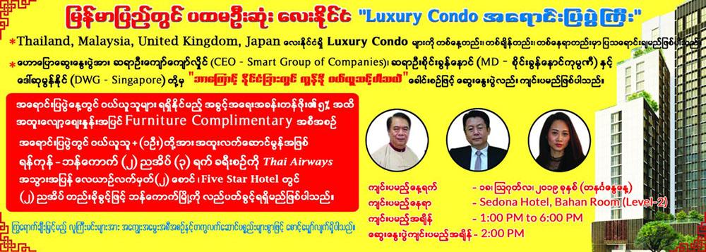 luxury-condo-show-sedona